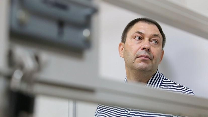 Заседание суда по избранию меры пресечения Вышинскому назначено на 17 января