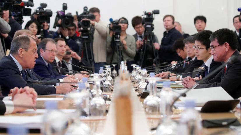 Эксперт оценил слова Лаврова о разногласиях по мирному договору с Японией
