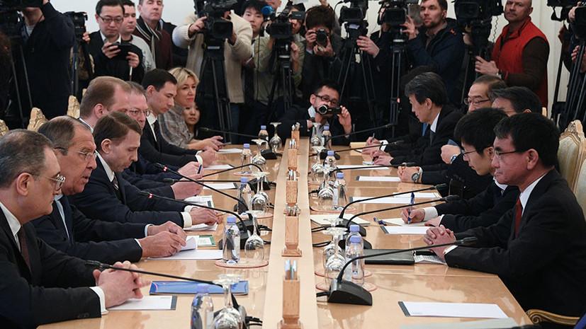 «Сохраняются существенные разногласия»: в Москве состоялся первый раунд консультаций по мирному договору с Японией