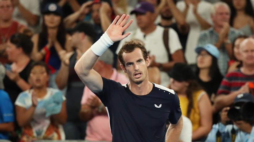 Маррей заявил, что может ещё вернуться на корт после поражения на Australian Open