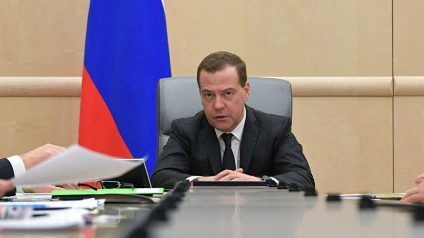 Медведев заявил, что длинные новогодние каникулы плохо влияют на экономику