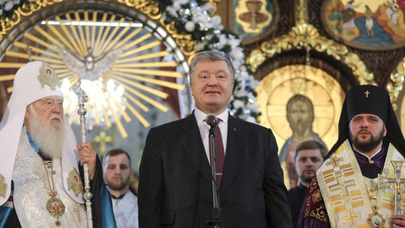 Эксперт оценил награждение орденами двух митрополитов УПЦ МП за переход в ПЦУ