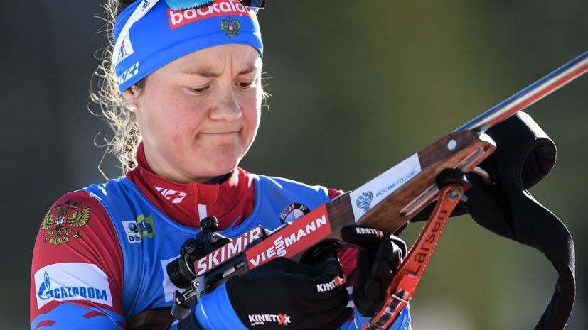 Юрлова-Перхт пропустит этапы Кубка мира по биатлону в Северной Америке