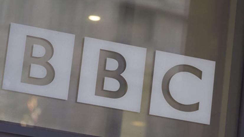 Роскомнадзор назвал сроки завершения комплексной проверки BBC