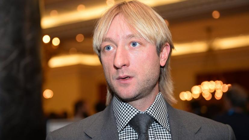 Плющенко выразил презрение снявшим его на видео в больнице журналистам