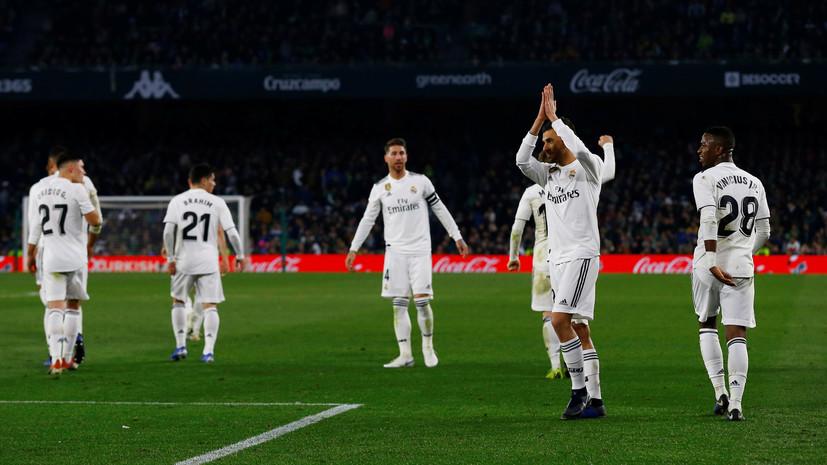 Глава Примеры назвал точные время и дату матча второго круга «Реал» — «Барселона»