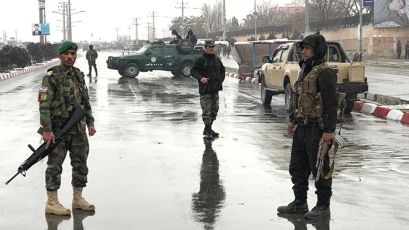 Четыре человека погибли и более 40 пострадали при взрыве в Кабуле