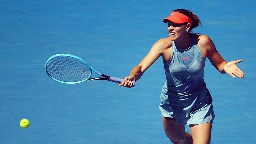 Разгром от Шараповой, овации для Маррея и супер-тай-брейк Бултер: итоги первого дня Australian Open