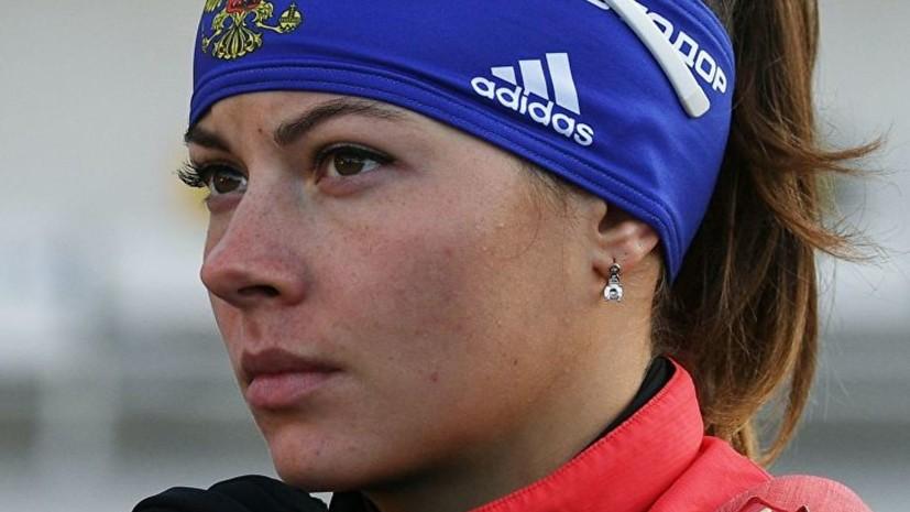 Драчёв заявил, что Морозова выступит на этапе КМ по биатлону в Рупольдинге