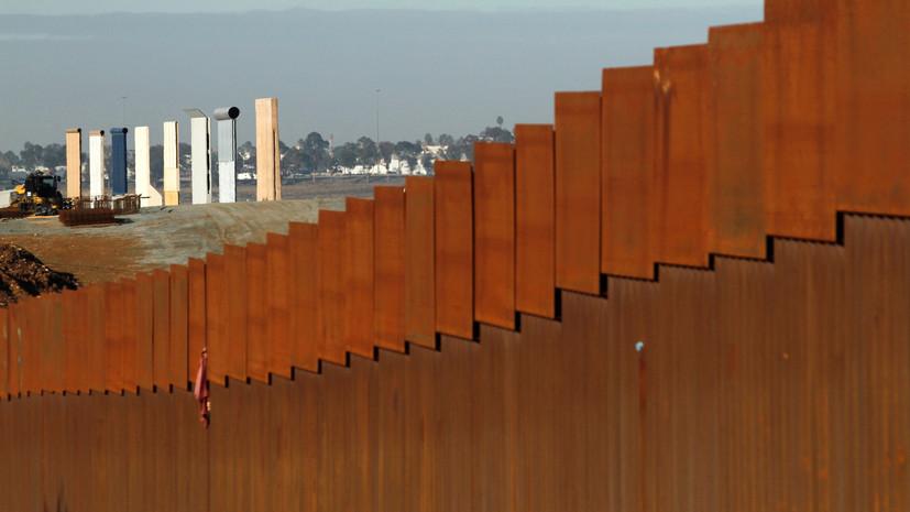 Трамп не собирается вводить режим ЧП в США для строительства стены