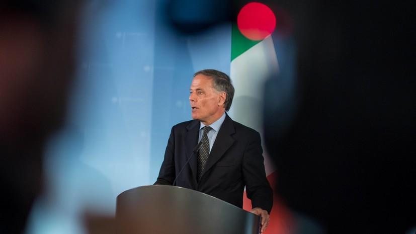 Эксперт оценил заявление МИД Италии о санкциях против России