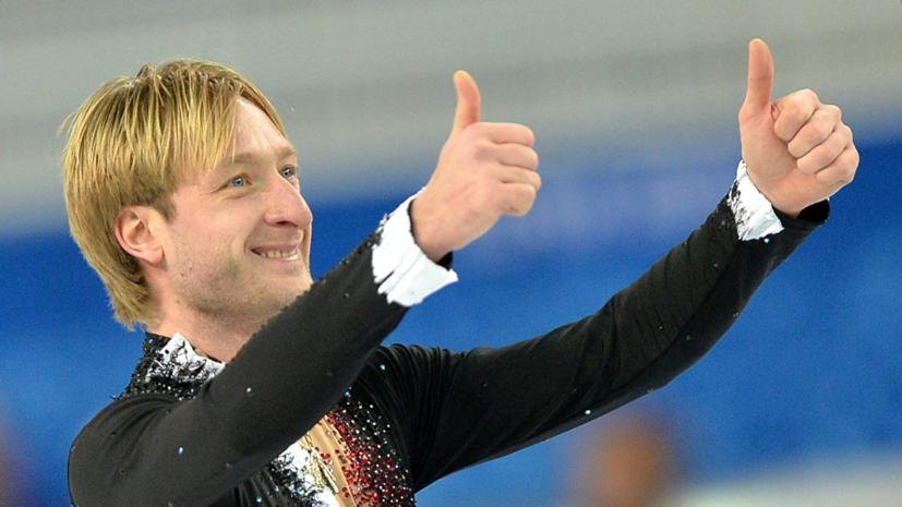 Плющенко рассказал о своём самочувствии после госпитализации