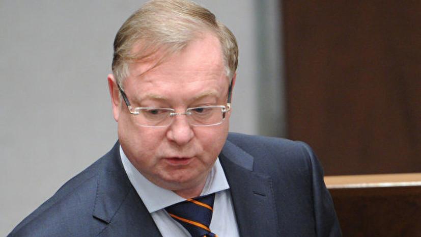 Степашин предложил меры по предотвращению взрывов газа в жилых домах