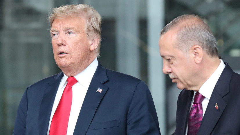 Трамп и Эрдоган обсудили вопрос создания безопасных зон в Сирии