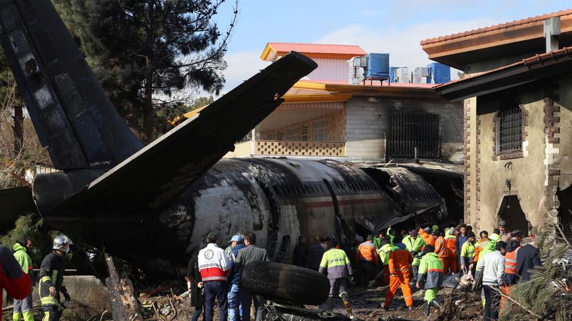 Эксперт прокомментировал крушение грузового самолёта ВС Ирана под Тегераном