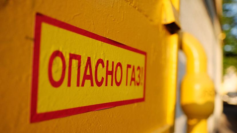 Губернатор Волгоградской области поручил усилить контроль за безопасностью газового оборудования