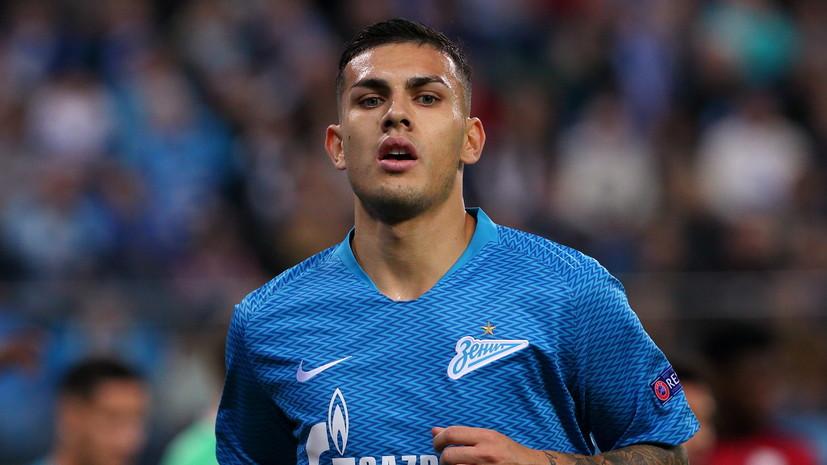 СМИ: «Зенит» потребовал за Паредеса у «Челси» €40 млн
