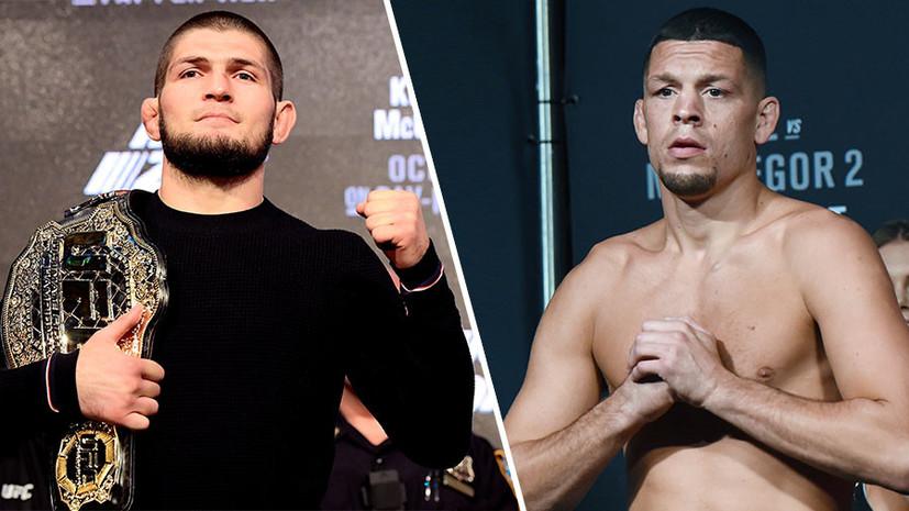 «Нейт отказался от боя»: глава UFC опроверг слухи о поединке между Диасом и Нурмагомедовым