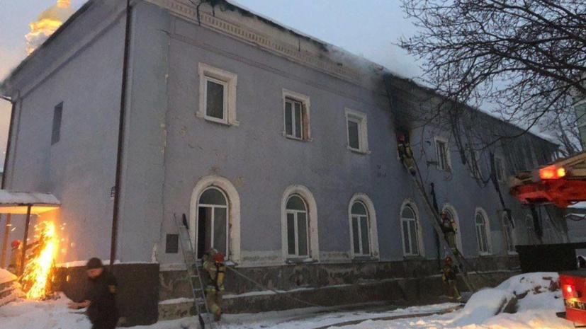 Пожар на территории заповедника Киево-Печерской лавры потушен