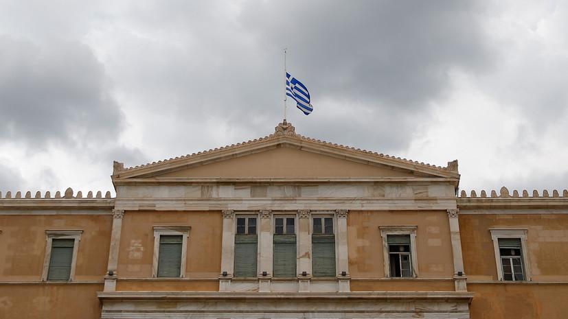 В Греции сочли «вмешательством» заявление России о «преспанской сделке»