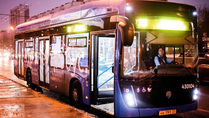 Электробусы начали курсировать ещё на одном маршруте в Москве