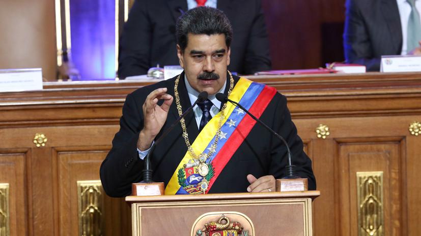 Мадуро назвал президента Бразилии «Гитлером нашего времени»