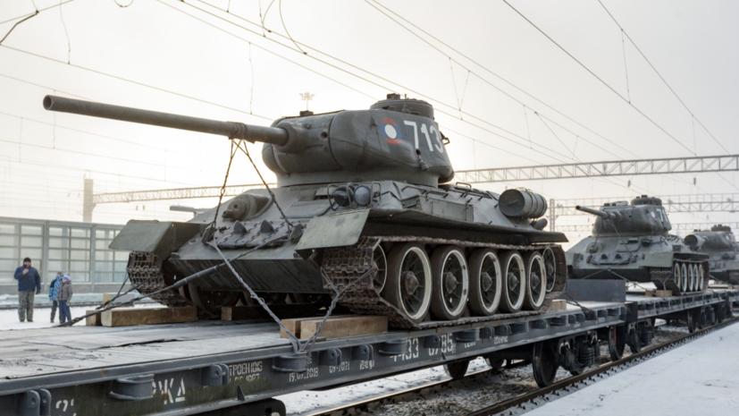 Железнодорожный состав с танками Т-34 из Лаоса прибыл в Красноярск