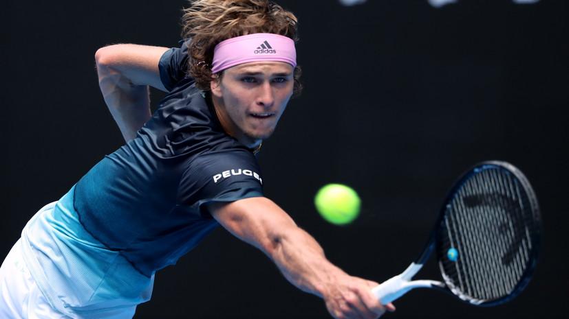 Зверев обыграл Бедене и вышел во второй круг Australian Open