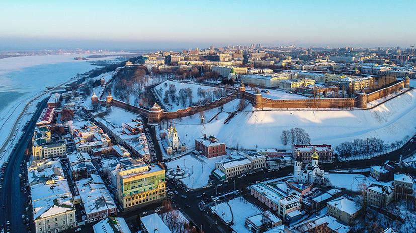 Назван лучший по качеству жизни российский город