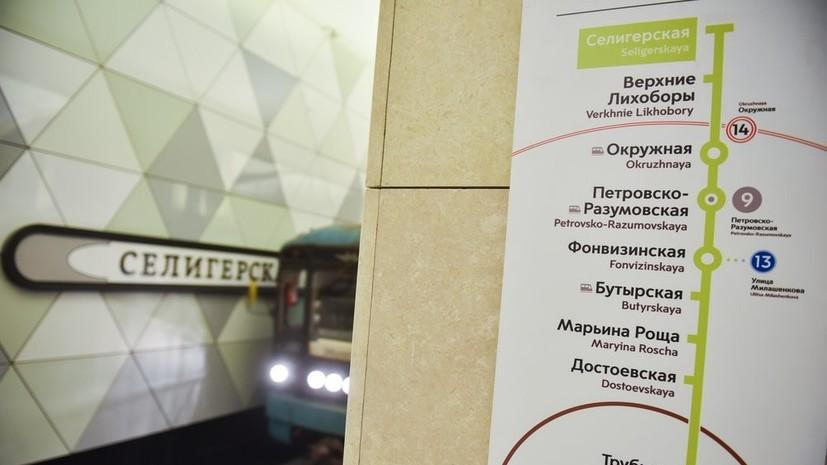 Свыше 100 человек устраняют последствия подтопления в московском метро