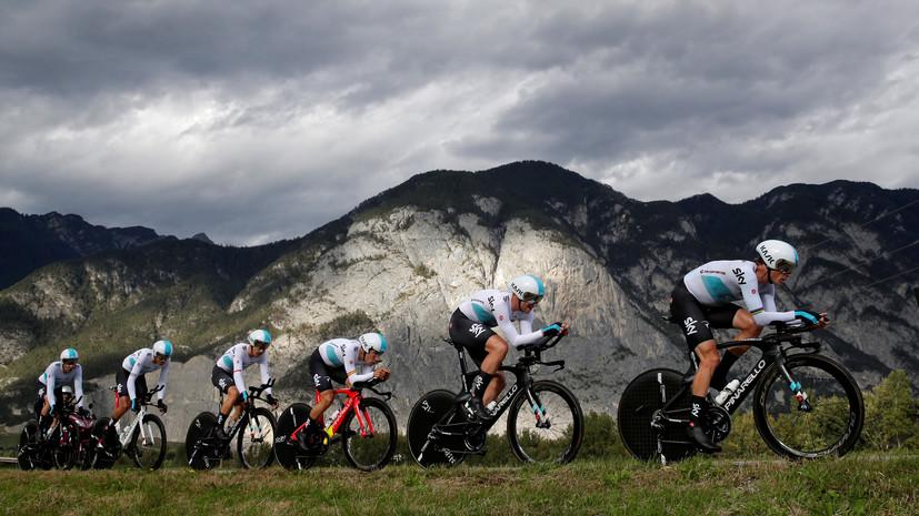 Бывшего врача Team Sky обвинили в покупке запрещённых препаратов для велосипедистов