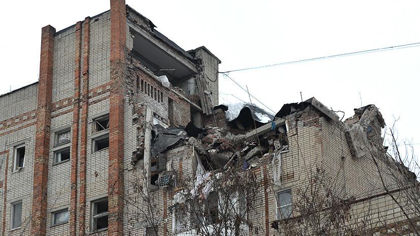 «Задача — определить судьбу пропавших»: число погибших при взрыве в Шахтах увеличилось до двух