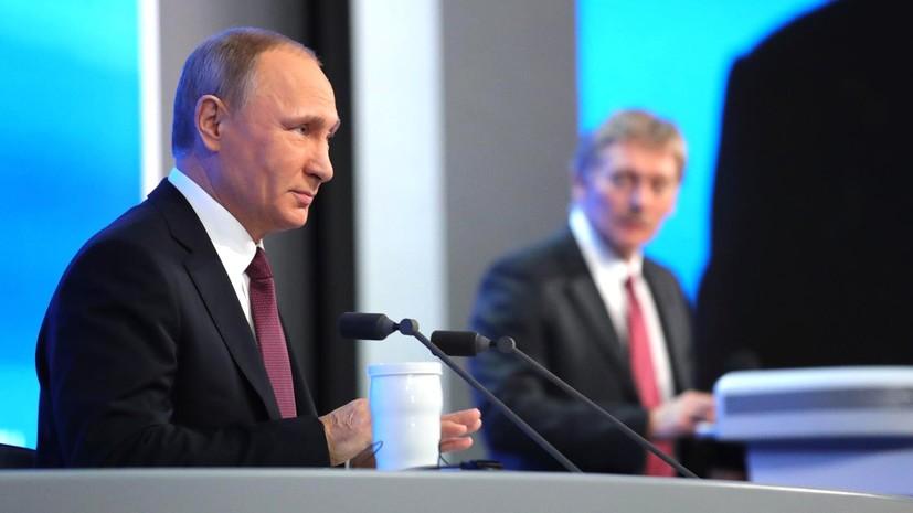 Песков: Путин получает зарплату на карточку банка «Россия»