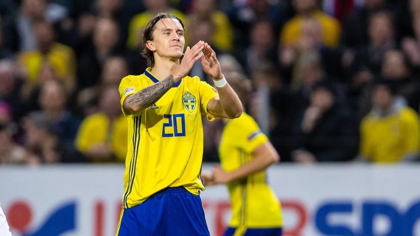 Олссон официально представлен в качестве игрока «Краснодара»