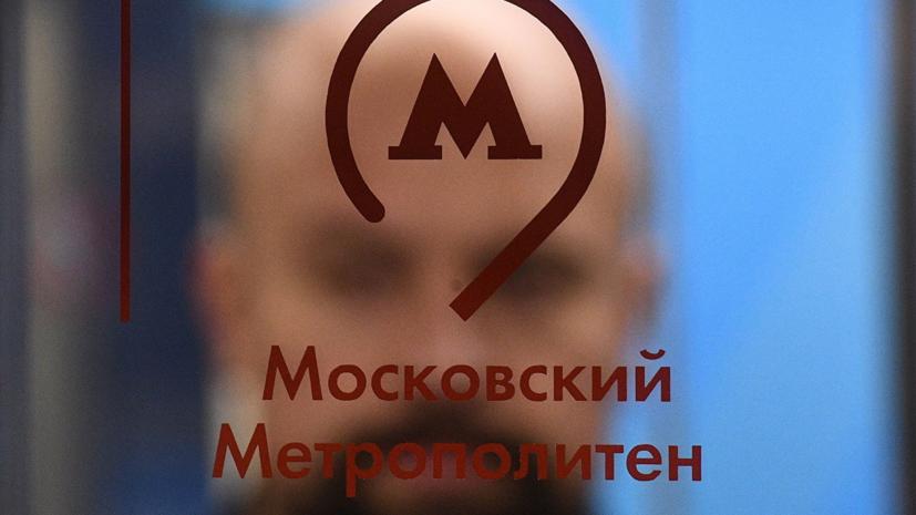 На Филёвской линии метро Москвы произошёл сбой