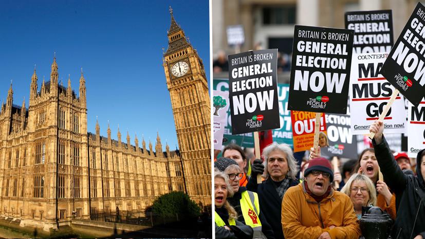 «Принять или отклонить»: в парламенте Великобритании пройдёт голосование по вопросу соглашения с ЕС о брексите
