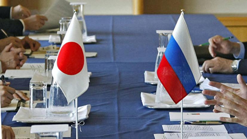 В Японии заявили, что позиция страны по мирному договору с Россией  не изменилась