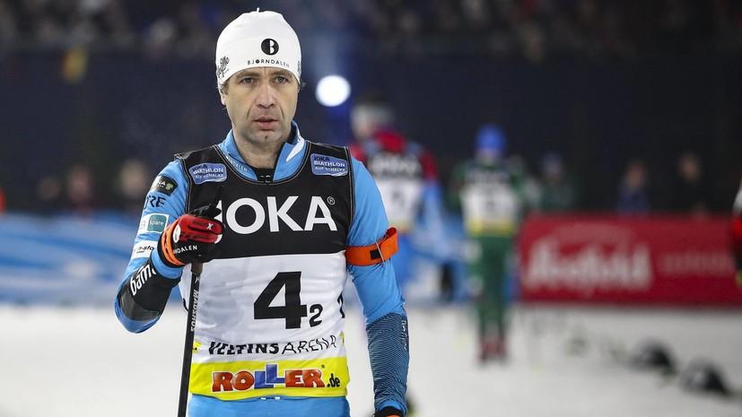 Бьорндален рассказал, с кем из российских биатлонистов было тяжелее всего соревноваться