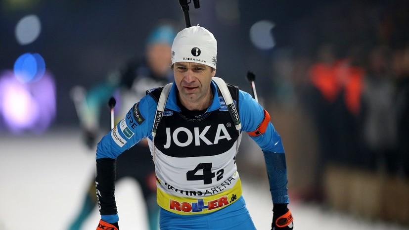 Бьорндален рассказал о самом глупом вопросе, который задавали ему СМИ