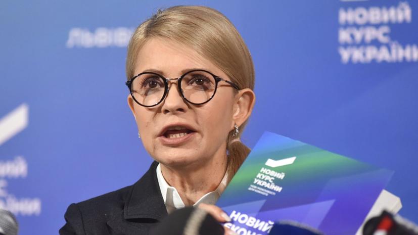 Тимошенко представила план по снижению цен на газ для жителей Украины