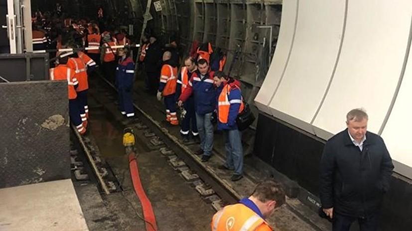 Названа возможная причина подтопления в метро Москвы