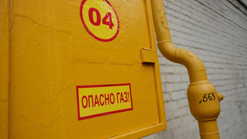В Екатеринбурге начались повторные проверки газифицированных квартир