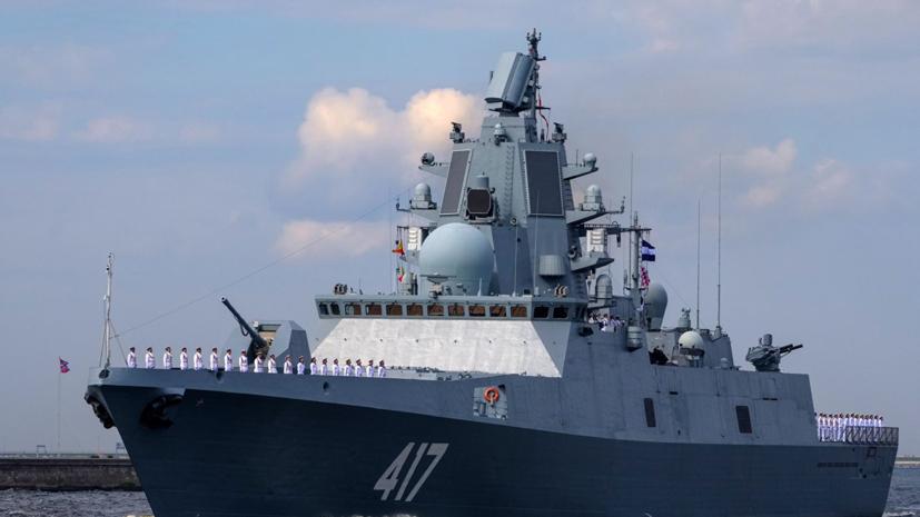 Эксперт прокомментировал заявление вице-адмирала США о профессионализме российских военных