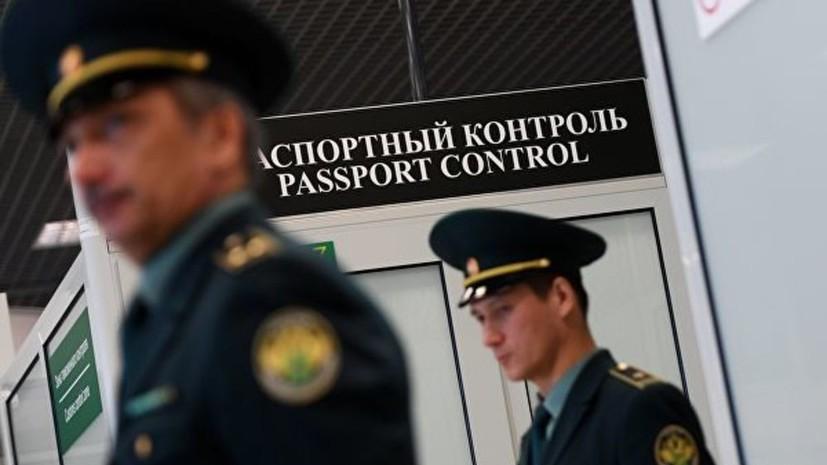 Предприниматели предложили обложить налогом выезд из России