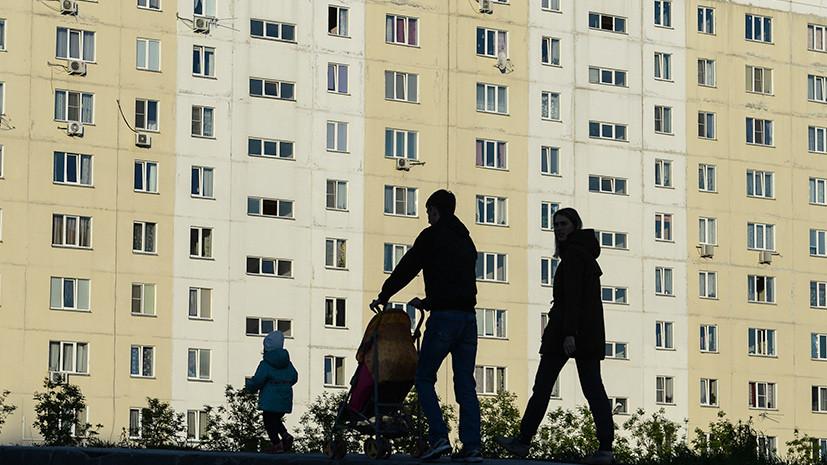 Снижение ставки, субсидии и разовое погашение: правительство согласовало новые меры по льготной ипотеке