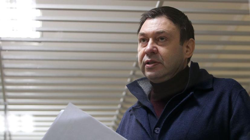 Украинская прокуратура просит продлить арест Вышинского