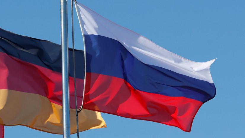 Германия намерена содействовать сохранению России в Совете Европы