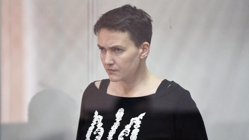 Савченко обвинила СБУ в блокировании её участия в выборах
