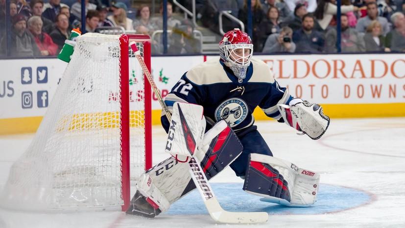 СМИ назвали причину отстранения Бобровского на один матч НХЛ