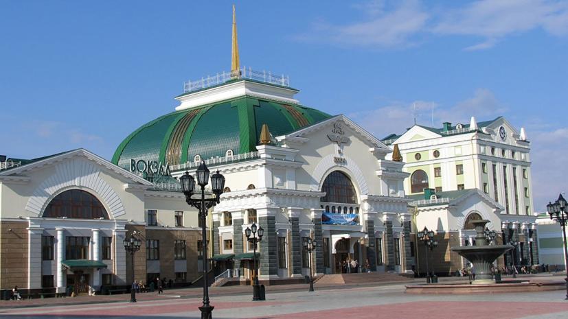 В Красноярске одобрили планы по реконструкции вокзала